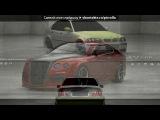 «Ваш тюнинг(4)» под музыку Stromae - Девятка ВАЗ (Vic version). Picrolla